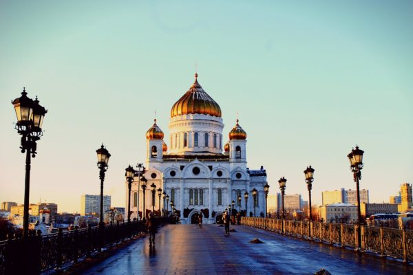 Cathedral of Christ the Savior Moscow