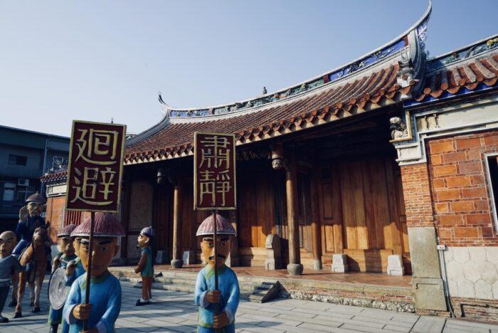 Fongyi Academy
