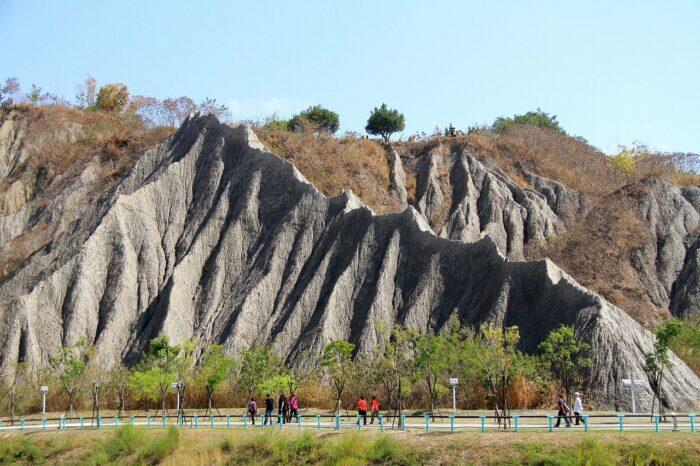 Moon World Landscape Park