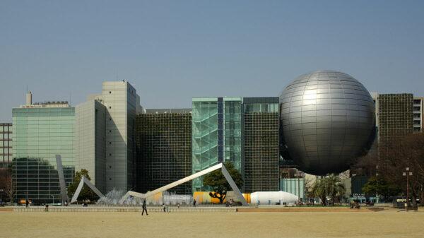 Nagoya City Science Museum photo via Wikipedia CC