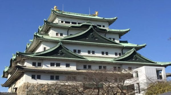 Nagoya City Walking Tour photo via KLOOK