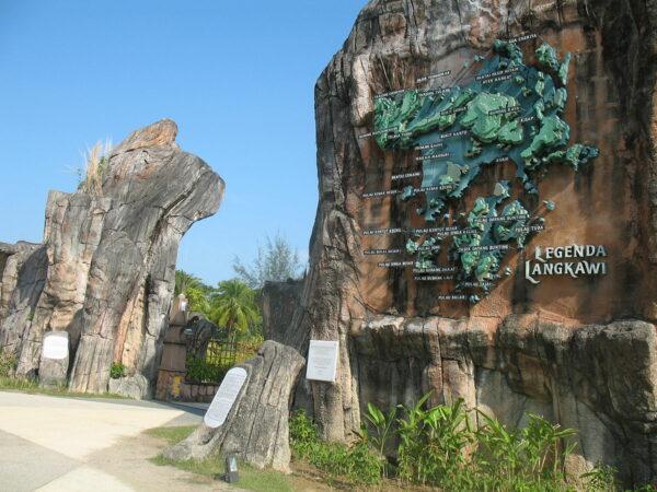 Taman Legenda Langkawi photo by Hzh via Wikipedia CC