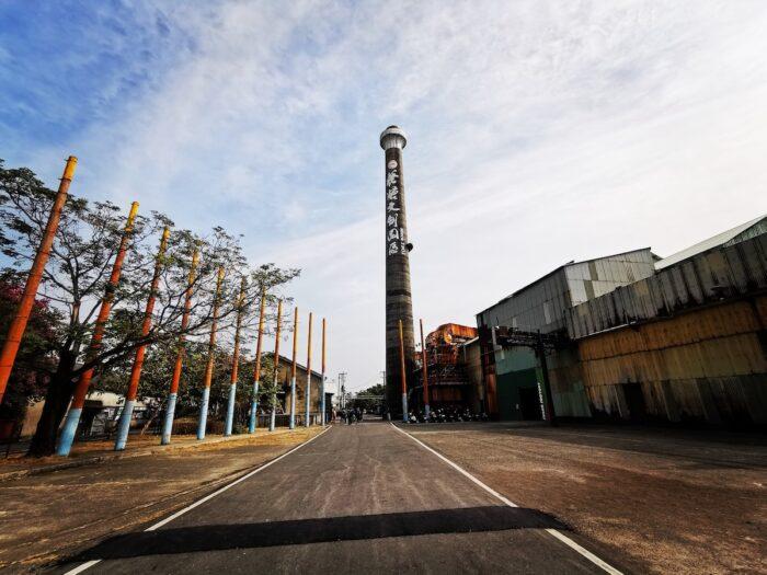 Ten-Drum Ciatou Refinery Cultural Creative Park
