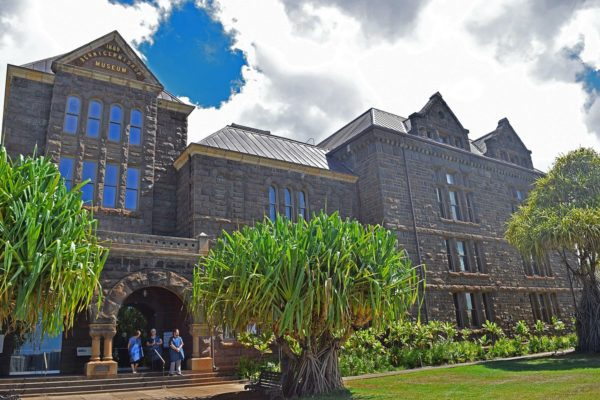 The Hawaiian Hall at the Bishop Museum by Mark Miller via Wikipedia CC