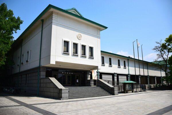 Tokugawa Art Museum by Bariston via Wikipedia CC