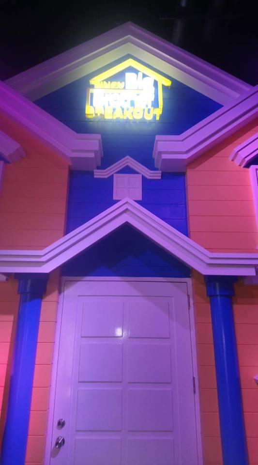 Would you dare enter Bahay ni Kuya