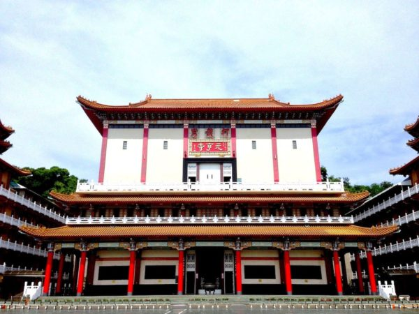 Yuan Heng Temple by Outlookxp via Wikipedia CC