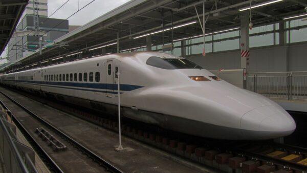 Japan Railways Shinkansen
