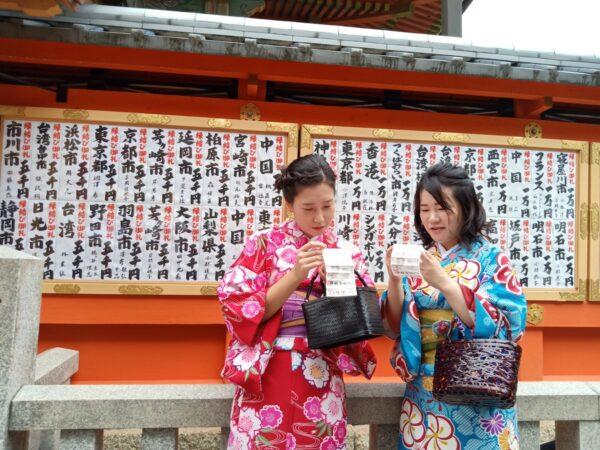 Japanese Tourists wearing traditional Kimono