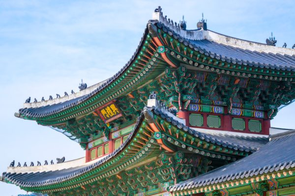 Seoul by Brady Bellini via Unsplash