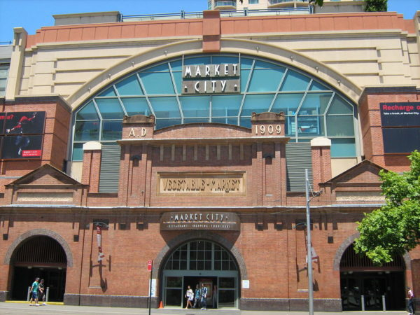 Paddys Markets Haymarket by J Bar via Wikipedia CC