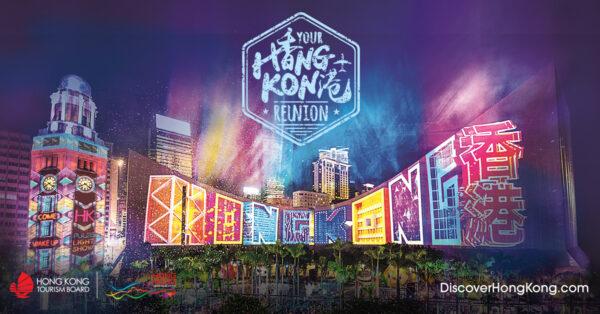 Your Hong Kong Winter Reunion