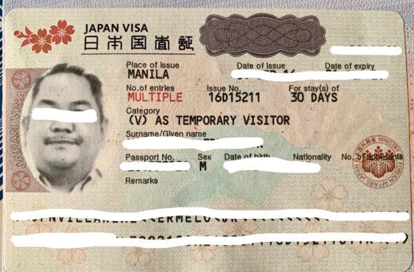 Japan Multiple-entry visa application