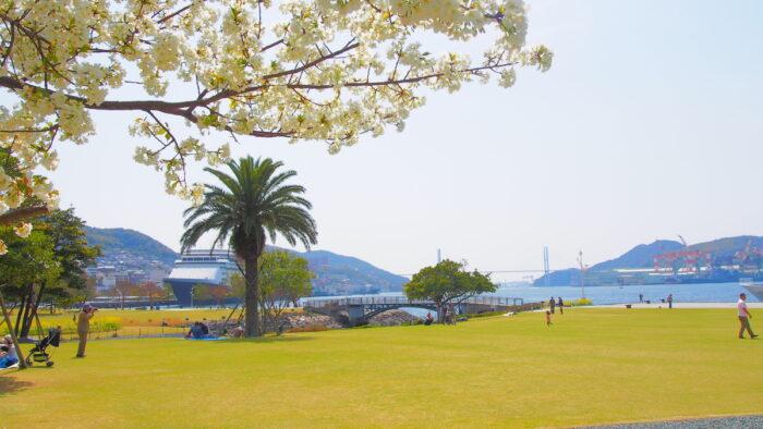 Nagasaki Seaside Park