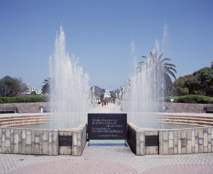 fountain for peace Nagasaki