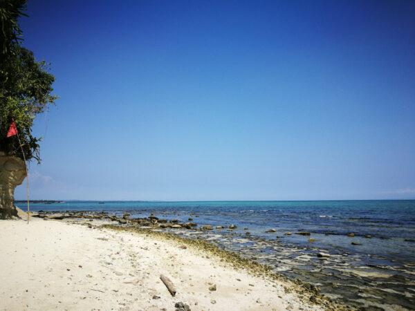 Dampalitan Island by Kitakits via Flickr CC