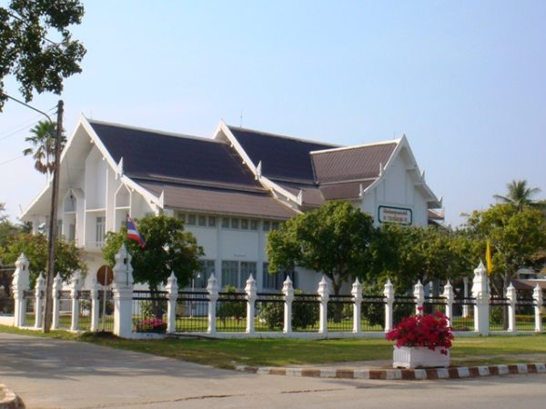 Ramkhamhaeng National Museum
