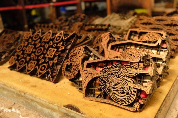 Indonesian Copper Batik Tjaps