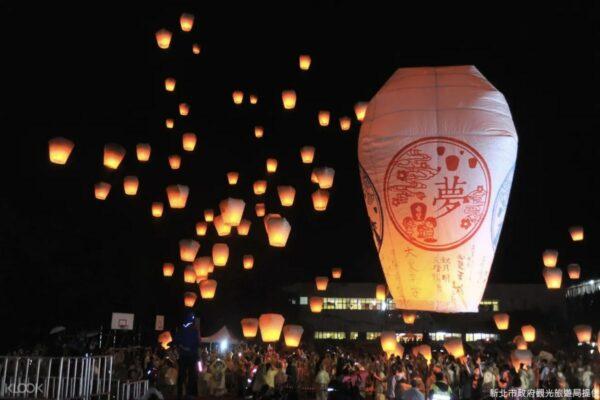 Pingxi Sky Lantern Festival 2019 Tour Packages
