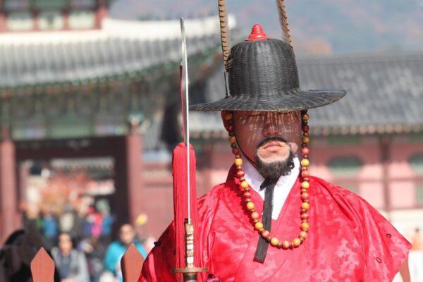 Guardian at Gyeongbok Palace