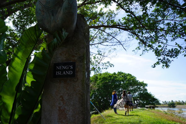 Nengs Island