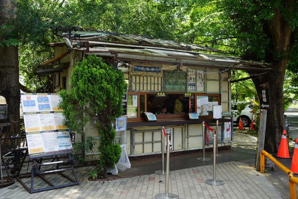 Ten Drum Culture Village Ticket Booth