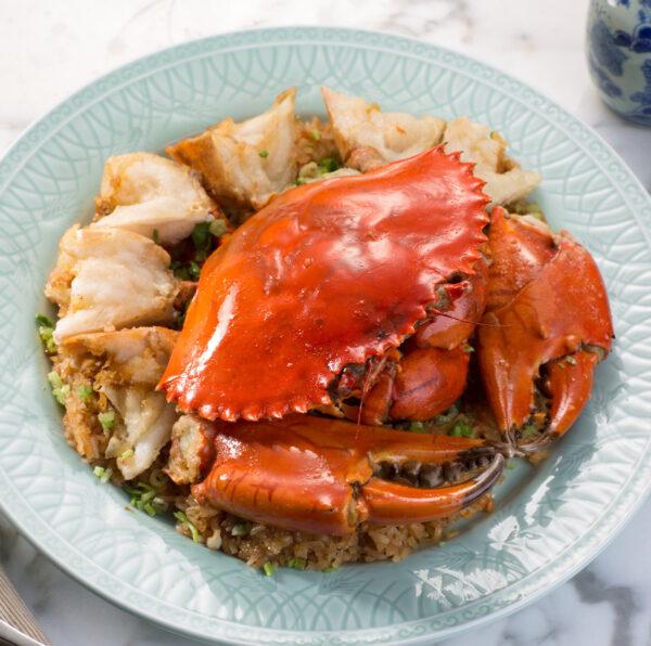 Chiu Chow Fried Crab with Glutinous Rice