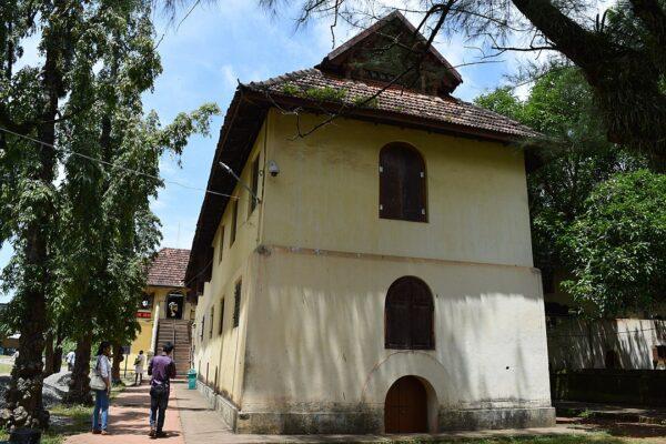 Mattancherry Palace photo by Ranjith Siji via Wikipedia CC