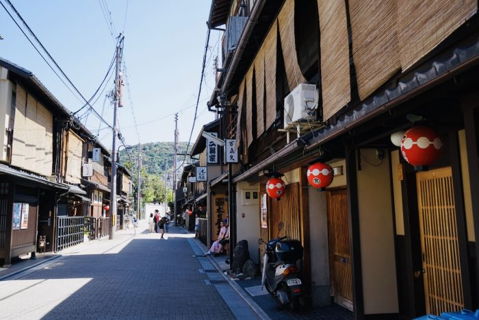Old Houses in Gion District