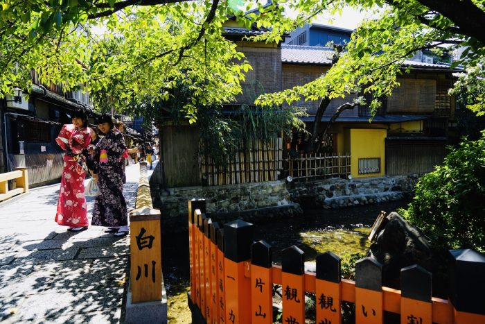 Visiting Gion District in Kyoto