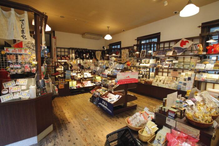 Dejima Souvenir Shop