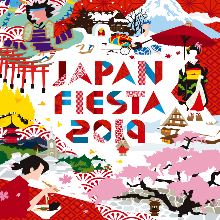 Good news to those who love traveling and who wish to explore the so-called Land ofilled Japan Fiesta 2019