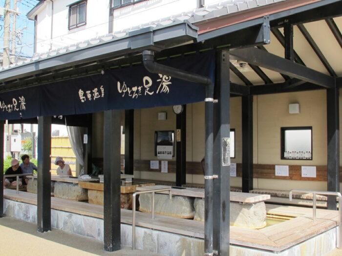 Onsen footbath in Shimabara
