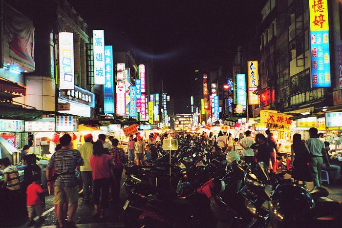 Liuhe Night Market in Kaohsiung Taiwan photo via Wikipedia CC