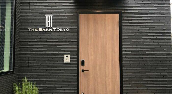 The Hideout Tokyo Boutique Hotel