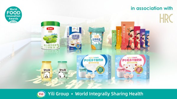 Yili dominates the shortlist of finalists for the World Food Innovation Awards 2020