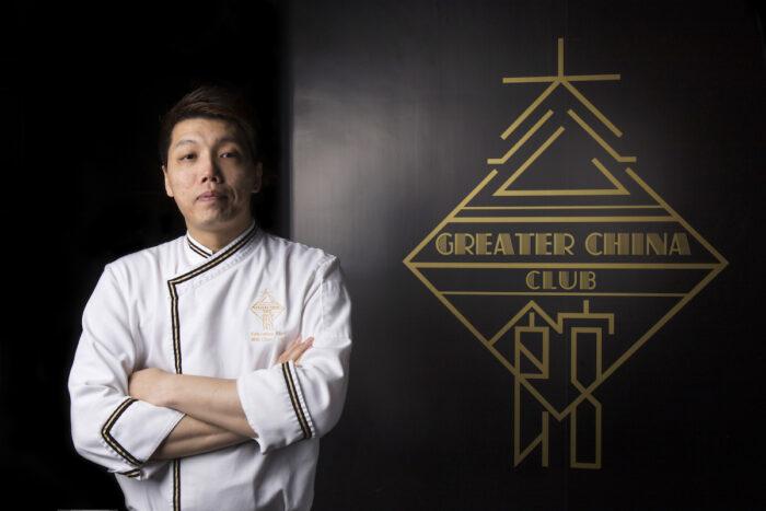 Greater China Club Executive Chef Chan Wai Teng