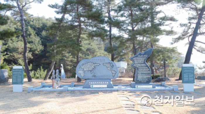 HWPL Peace Monument