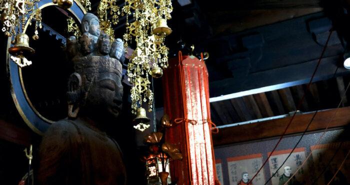 Guardian Temple of Kinosaki Onsen