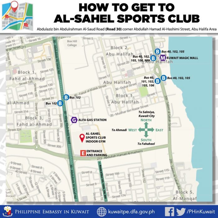 How to get to Al-Sahel Sports Club in Kuwait