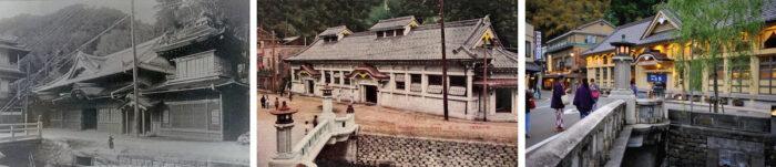 Old Photos of Kinosaki Onsen