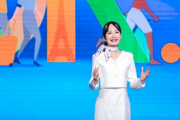 """Trip.com Group CEO Jane Sun inaugurates the initiative at the """"Travel On"""" launch ceremony."""