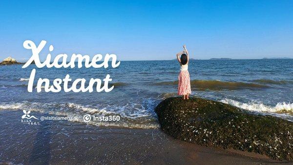 """Poster of """"Xiamen Instant"""""""