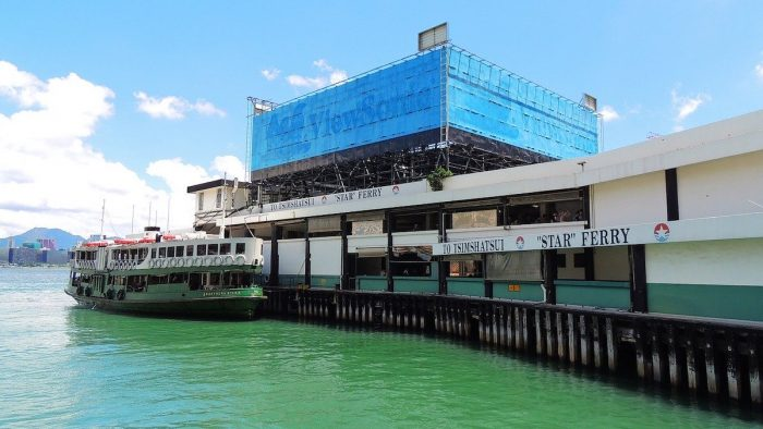 How to Get from Hong Kong to Macau by Ferry