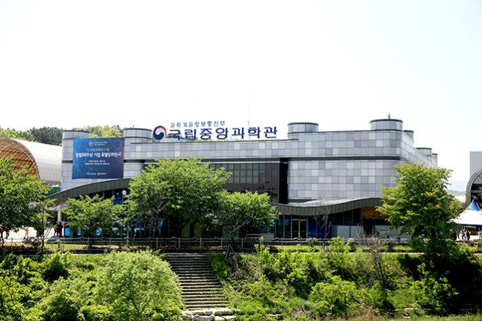 National Science Museum photo via VisitKorea