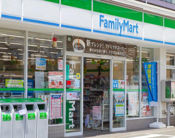 FamilyMart in Japan via Depositphotos
