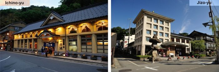 Kinosaki hotels with private hot springs