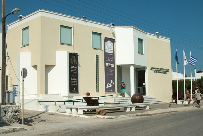 Milos Mining Museum photo by Zde via Wikipedia CC