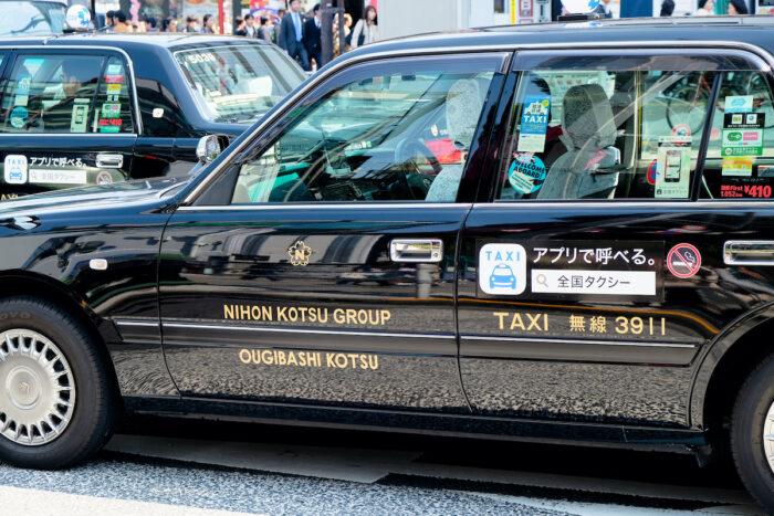 Taxi in Tokyo Japan photo via DepositPhotos