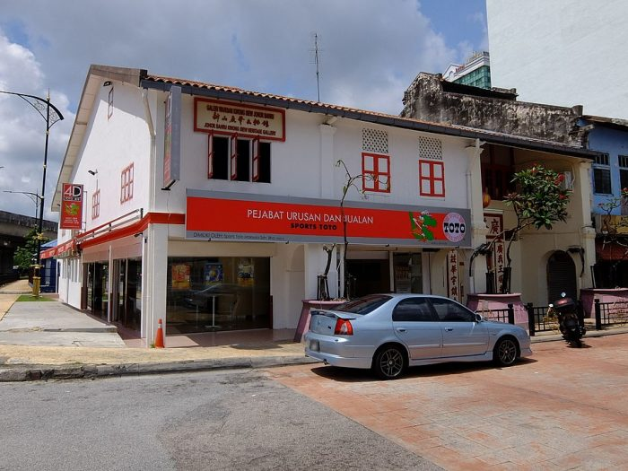 Johor Bahru Kwong Siew Heritage Gallery by Chongkian via Wikipedia CC